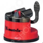 Точилка для ножей любого типа MATRIX 79104