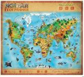 Плакат электронный звуковой ЗНАТОК «Живая география»