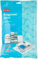 Пакет вакуумный для хранения Miolla HY