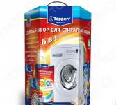 Набор стартовый для стиральной машины Topperr 3209