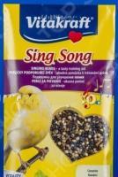 Подкормка для певчих канареек Vitakraft Sing Song