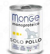 Корм консервированный для собак Monge Monoproteico Solo «Паштет из курицы»