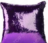 Подушка декоративная Bradex «Русалка фиолетовая»