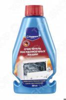 Очиститель для посудомоечных машин «Эффект»