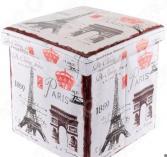 Пуф складной с ящиком для хранения EL Casa «Эйфелева башня» 35х35х35 см