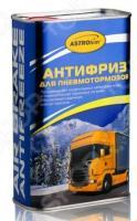Антифриз-антикор для пневмосистемы тормозов Астрохим ACT-900