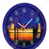 Часы настенные Miolla «Лондон»