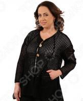 Кардиган Milana Style «Лот 1016». Цвет: черный