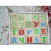 Кубики Томик «Алфавит с цифрами»