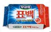 Мыло хозяйственное с эффектом кипячения Mukunghwa Laundry Soap