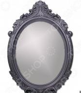 Зеркало настенное Patricia IM99-4006