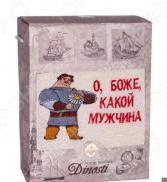 Полотенце махровое подарочное Dinosti «Какой мужчина!». В ассортименте