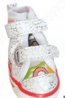 Обувь для собак DEZZIE «Айси»