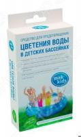 Средство для чистки бассейна Intex 10433