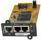 Адаптер для ИБП Powercom BT506