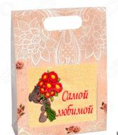 Полотенце махровое подарочное Dinosti «Самой любимой». В ассортименте
