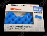 Фильтр для пылесоса Filtero FTM 04