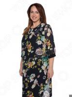 Платье Pretty Woman «Праздничный вид». Цвет: темно-синий