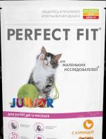Корм сухой для котят Perfect Fit Junior rich in Chicken