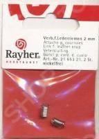 Соединитель для кожаного шнура Rayher 21653