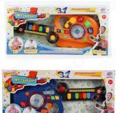 Игрушка музыкальная для ребенка PlaySmart «3в1». В ассортименте