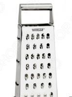 Терка квадратная Vitesse VS-8610