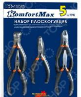 Набор инструментов KomfortMax KF-1176