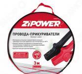 Провода пусковые Zipower PM 507N