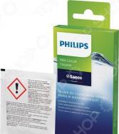 Очищающие таблетки от кофейных масел Philips Saeco CA6704/10
