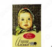 Обложка для паспорта Mitya Veselkov «Шоколадка Аленка»