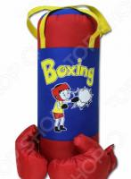 Набор для бокса детский BELON Boxing