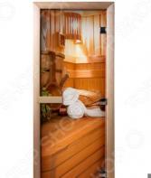 Дверь для бани с фотопечатью Банные штучки «В бане» 32672