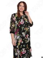 Платье Pretty Woman «Праздничный вид». Цвет: черный
