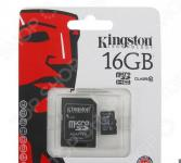 Карта памяти с адаптером Kingston SDC10G2/16GB