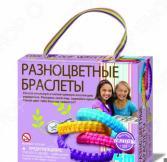 Набор для изготовления браслетов 4M «Разноцветные браслеты»