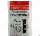 Мешок для стирки Master House «Практичный»
