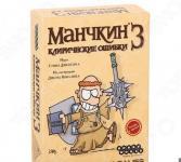 Игра настольная Мир Хобби «Манчкин 3. Клирические ошибки»