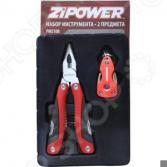 Инструмент многофункциональный Zipower PM 5108