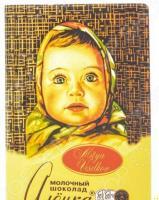 Обложка для паспорта кожаная Mitya Veselkov «Шоколадка. Аленка»