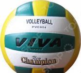 Мяч волейбольный Viva PVC054