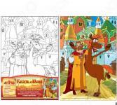 Набор для росписи по холсту Росмэн «Юлий и князь»