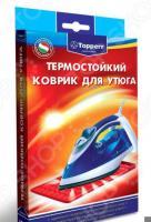 Коврик для утюга Topperr IR 4
