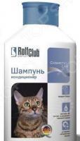 Шампунь для короткошерстных кошек Rolf Club R419