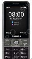 Телефон мобильный Philips Xenium E570