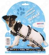 Шлейка с поводком для щенков DEZZIE Puppy Dog