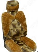 Набор чехлов для сидений SKYWAY Arctic 1010