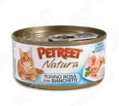 Корм консервированный для кошек Petreet Natura Tonno Rosa con Bianchetti