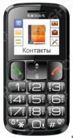 Телефон мобильный Texet TM-B114 (бабушкофон)