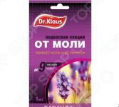 Подвесная секция Dr.Klaus «Антимоль»
