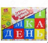 Кубики обучающие Alatoys «Азбука»
